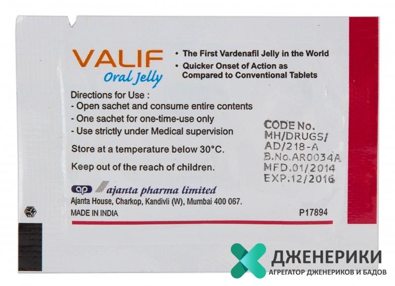 Viagra for sale in alaska