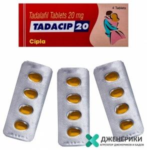 Tada-4X (Тада) отзывы