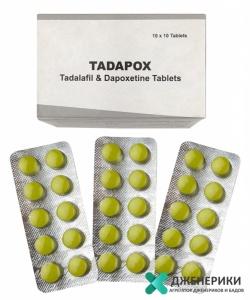 Tadapox (Тадапокс) отзывы
